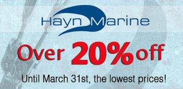 Vela Sailing Supply Hayn Marine Rigging